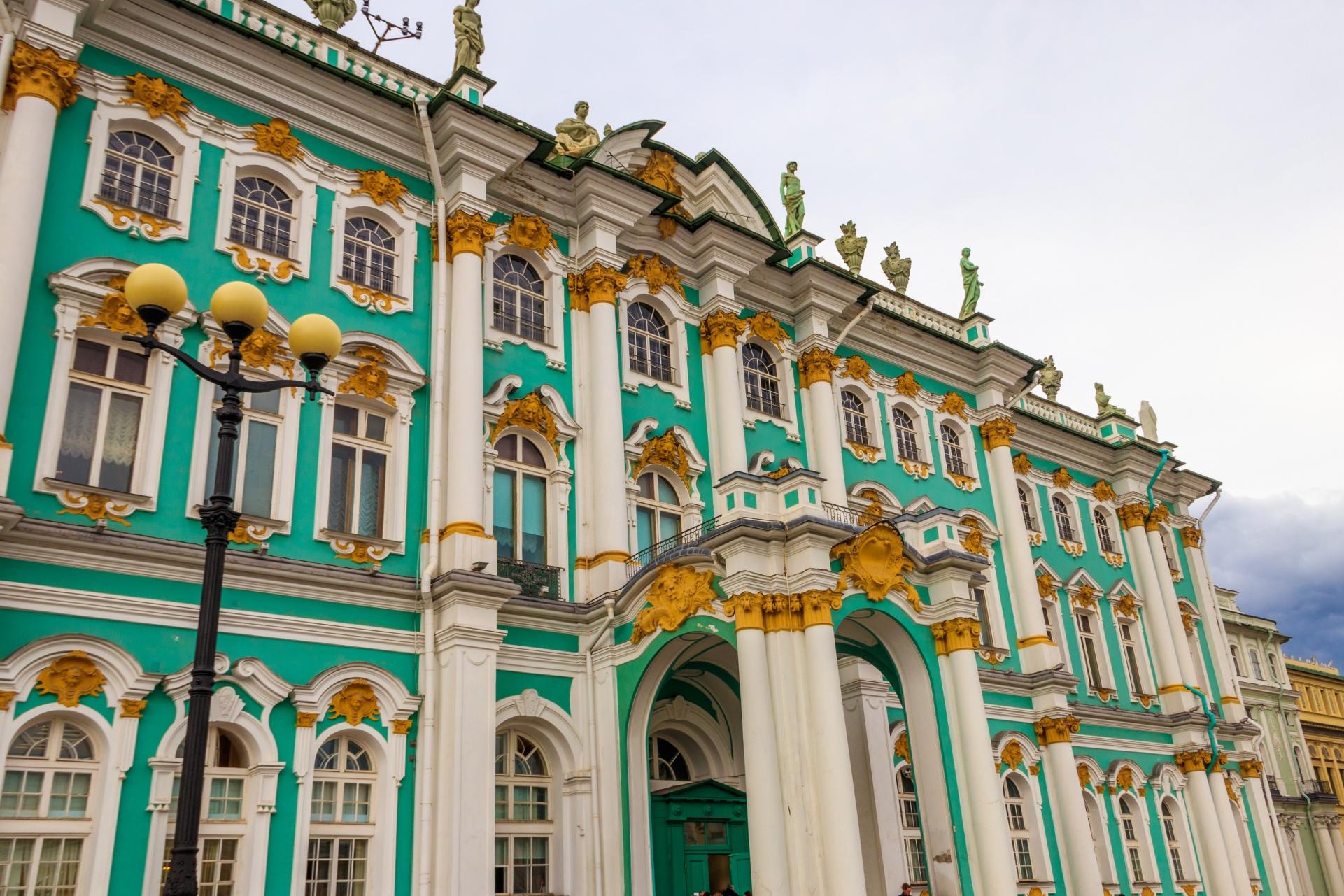 Casette Russe Di Campagna federazione russa | atacama travel